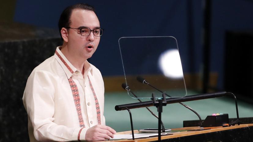 Глава МИД Филиппин назвал лицемерием возможные санкции США из-за покупки вооружения у России