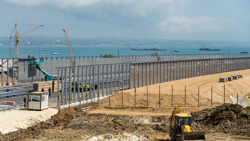 «Первая очередь готова на 65%»: в Крыму рассказали о ходе строительства федеральной трассы «Таврида»