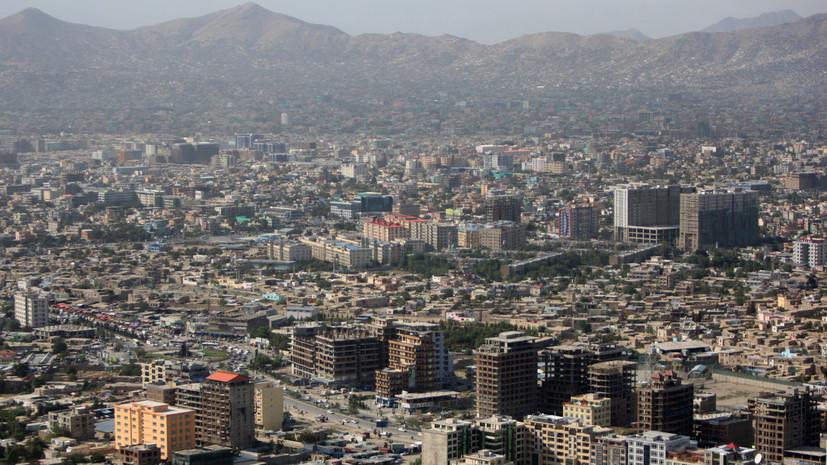 СМИ: В Афганистане неизвестные убили трёх иностранцев