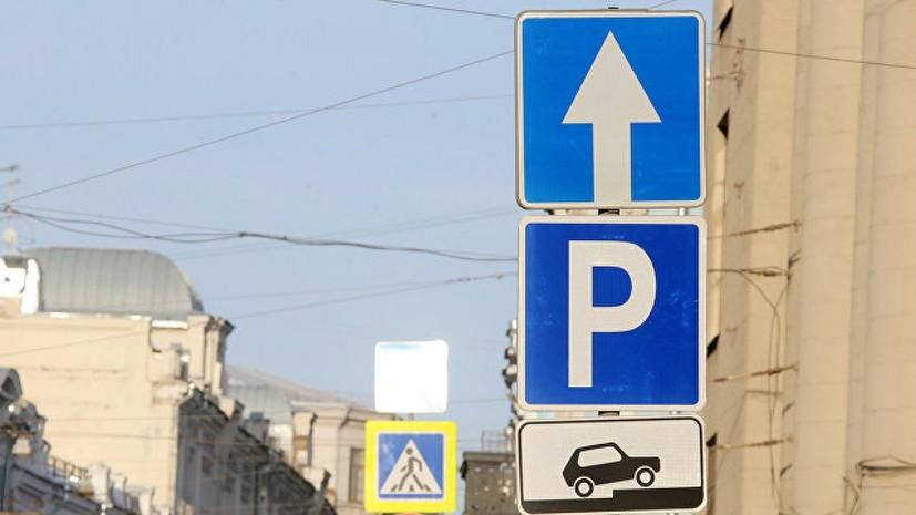 В общественном совете при Минтрансе оценили идею ввести новые дорожные знаки в России