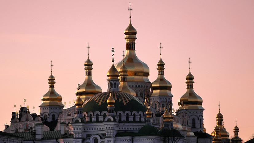 В УПЦ МП назвали абсурдными притязания Филарета на Киево-Печерскую и Почаевскую лавры
