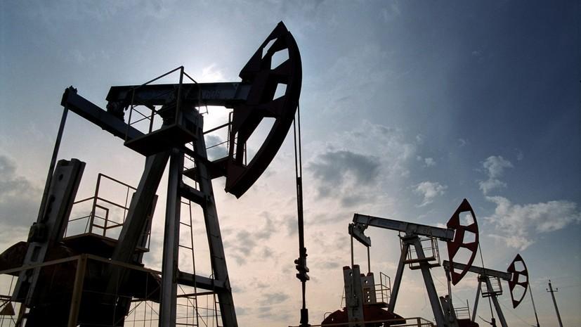 Цена на нефть Brent опустилась ниже $72 за баррель