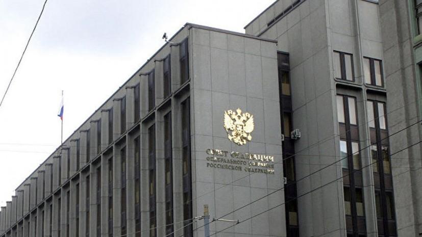Российские сенаторы встретятся сполитиками из США 6 августа в Москве