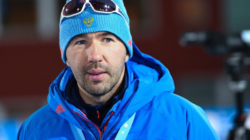Норицын считает, что уход трёх российских биатлонисток в сборную Украины не является потерей для России