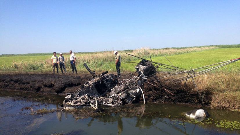 СМИ: Установлена личность погибшего при крушении вертолёта в Краснодарском крае пилота