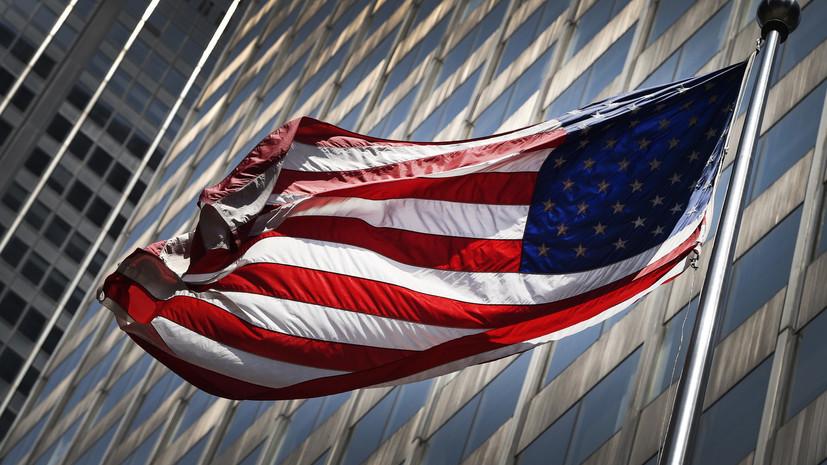 Эксперт: возможные санкции США против госдолга России ударят по мировой финансовой системе