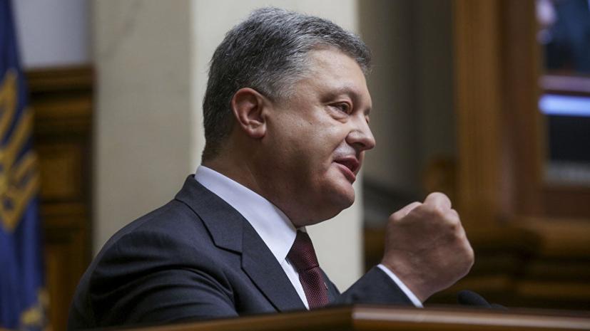 Порошенко одобрил изменения в закон об антикоррупционном суде на Украине
