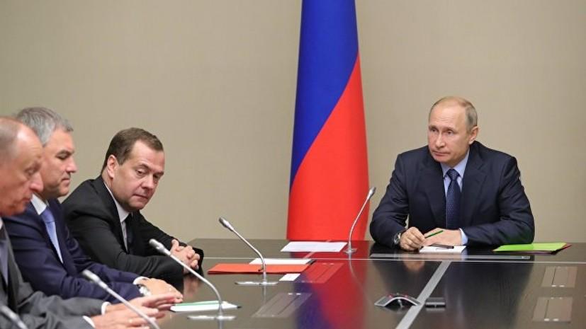 Путин провёл совещание с постоянными членами Совбеза России
