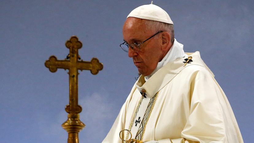 Папа Римский принял документ о недопустимости смертной казни