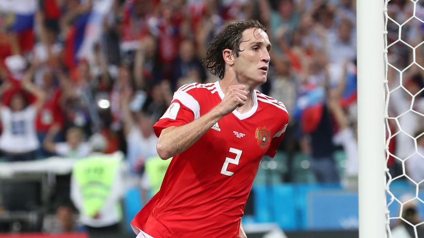 СМИ: «Наполи» намерен отказаться от трансфера футболиста сборной России Фернандеса