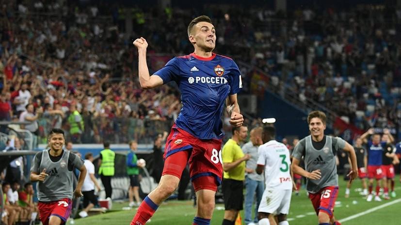 Футболист ЦСКА пропустит два месяца из-за травмы