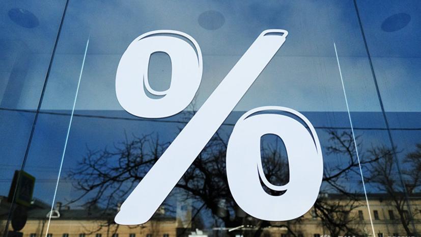 СМИ: Долги россиян перед банками растут в два раза быстрее их заработной платы