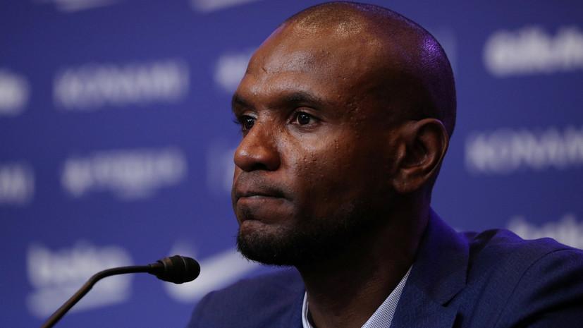 Абидаль отрицает, что обсуждал с Погба его возможный переход в «Барселону»