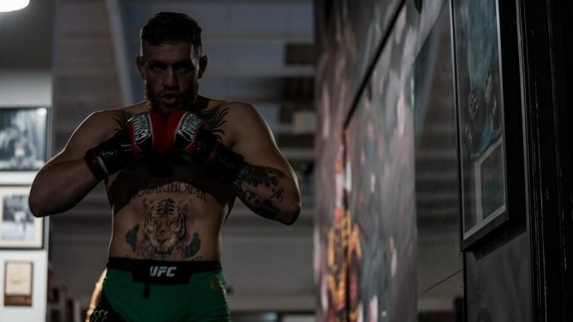 Макгрегор анонсировал своё возвращение в UFC