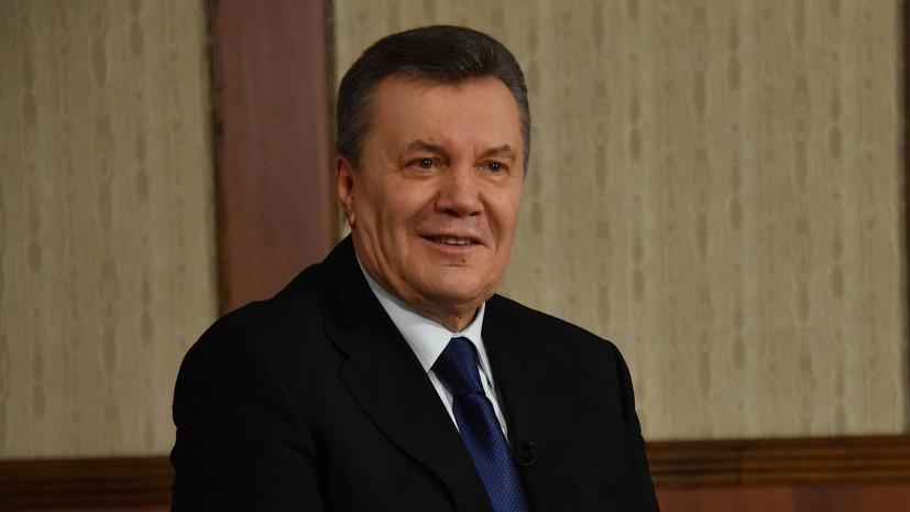 Суд в Киеве вызвал Януковича для участия в дебатах