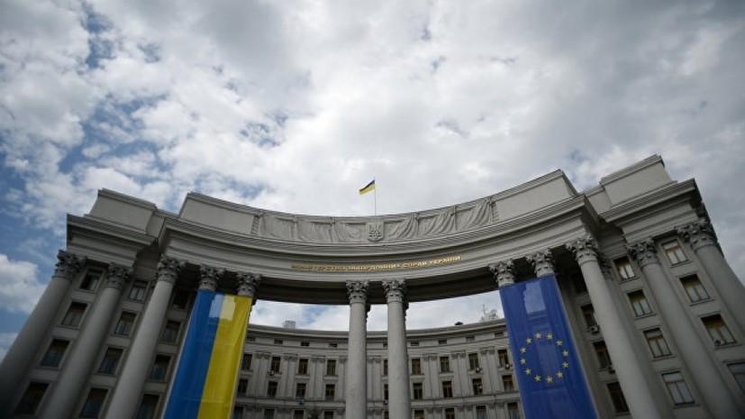 Эксперт оценил заявление Украины о появлении в Венгрии поста министра по развитию Закарпатской области