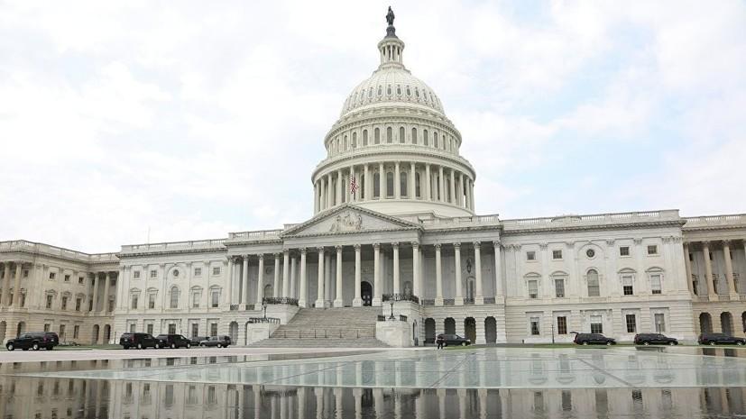 В США представили законопроект по ужесточению антироссийских санкций