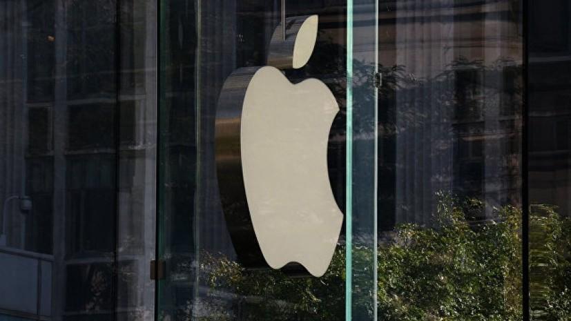 Компания Apple побила фантастический  рекорд— Триллион долларов