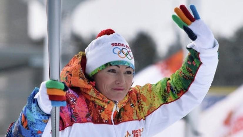 Ишмуратова заявила, что негативно относится к отъезду трёх российских биатлонисток на Украину
