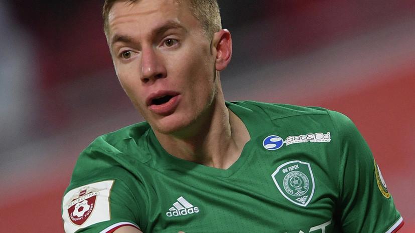 КДК не стал отменять красную карточку футболисту «Ахмата» Семёнову
