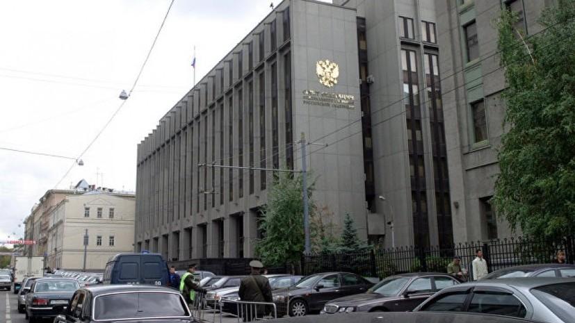 В Совфеде оценили американский законопроект по ужесточению антироссийских санкций