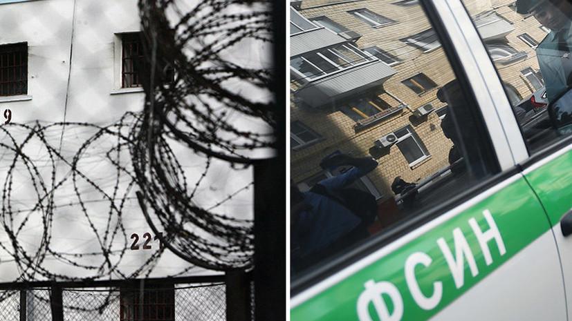 «От наказания не уйдёт никто»: замдиректора ФСИН России о ситуации с избиением заключённого