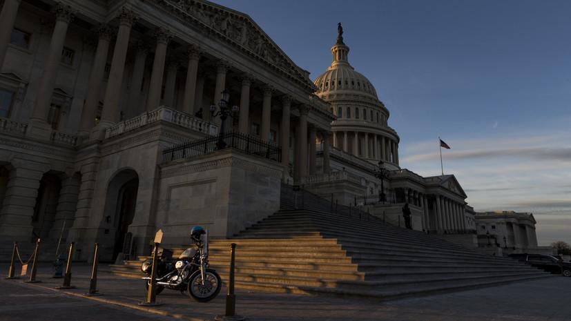«Может дорого обойтись мировой экономике»: как американские сенаторы планируют расширять антироссийские санкции