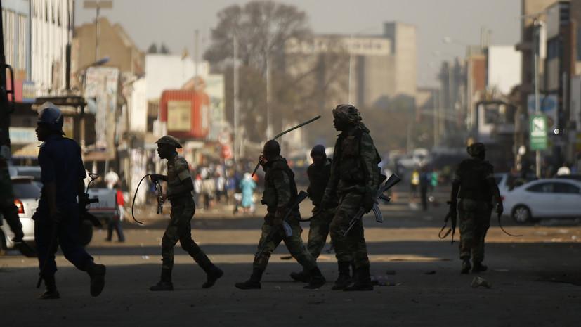 Шесть человек погибли в ходе протестов после выборов в Зимбабве