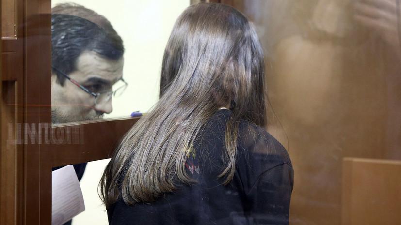 Суд арестовывает дочерей, убивших своего отца