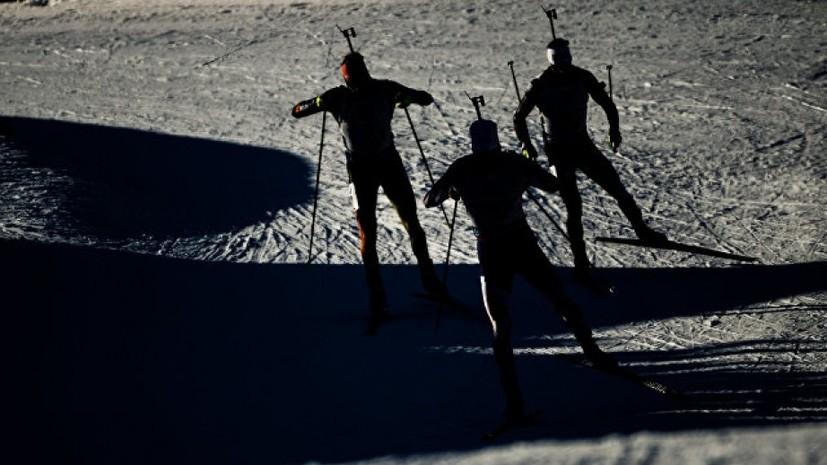 Олимпийский чемпион-биатлонист насквозь пробил ногу лыжной палкой