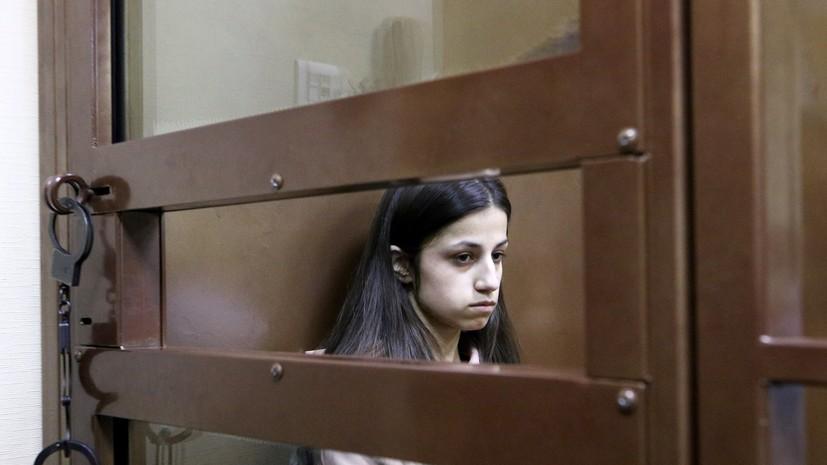 Суд в Москве арестовал вторую из сестёр Хачатурян, обвиняемых в убийстве отца
