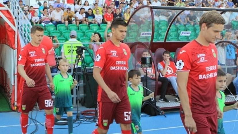 «Уфа» объявила стартовый состав на ответный матч с «Домжале» в ЛЕ