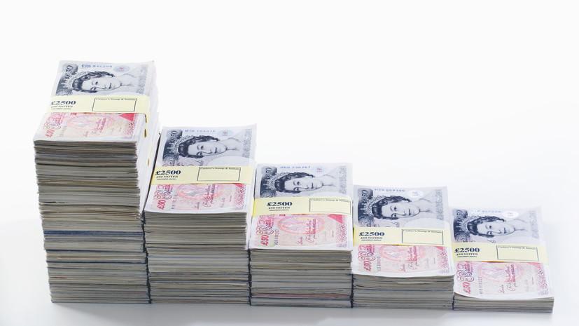 Пара из Шотландии выиграла в лотерею почти £58 млн