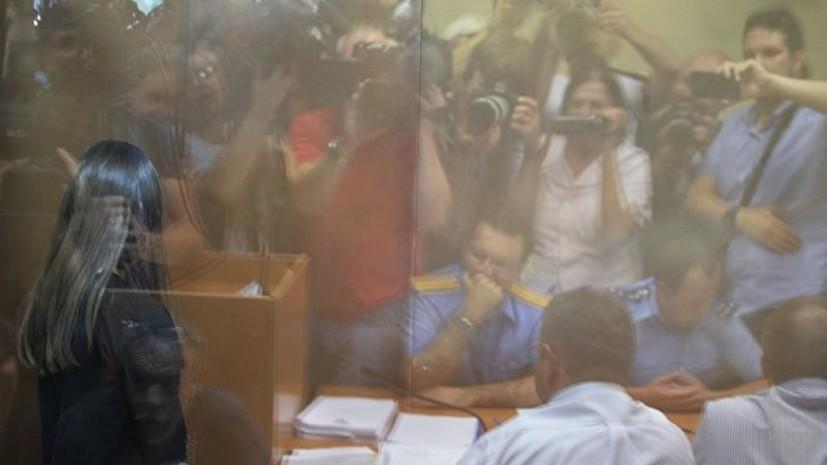 Суд в Москве арестовал всех трёх сестер по подозрению в убийстве отца