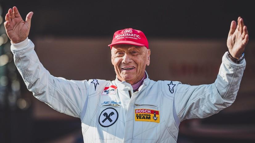 Трёхкратный чемпион «Формулы-1» Лауда перенёс операцию по трансплантации лёгких