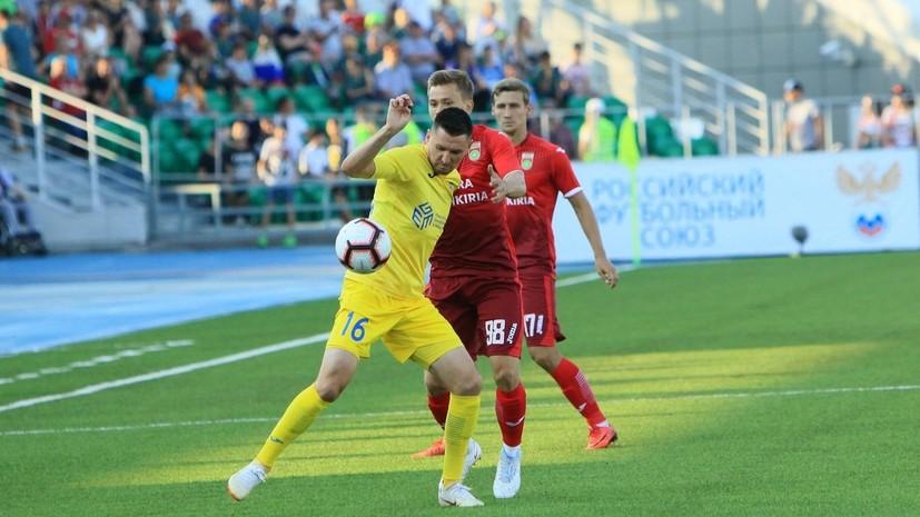 «Уфа» сыграла вничью со словенским «Домжале» и вышла в третий раунд квалификации Лиги Европы