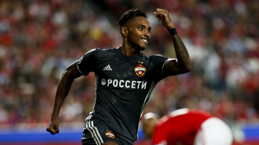 СМИ сообщили, что ЦСКА может заработать до €12 млн на трансфере Витиньо во «Фламенго»