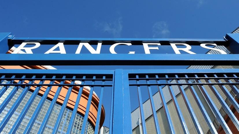 Два болельщика получили ножевые ранения в драке перед матчем Лиги Европы «Рейнджерс» — «Осиек»