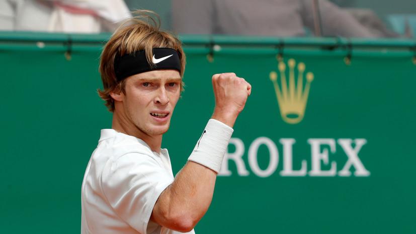 Рублёв вышел в 1/4 финала на турнире ATP в Вашингтоне