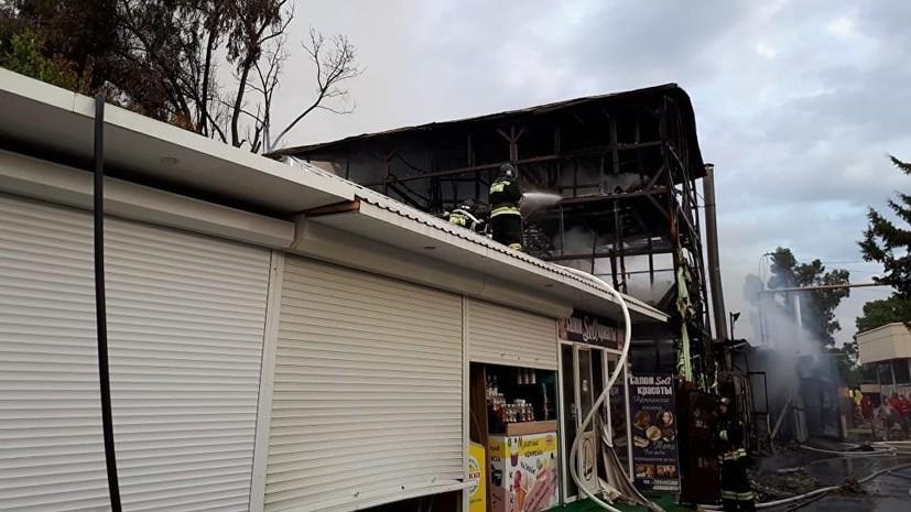 Число жертв пожара в Сочи увеличилось до 10