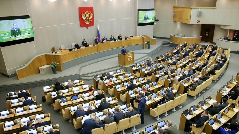 В Госдуме прокомментировали новый американский законопроект о санкциях против России