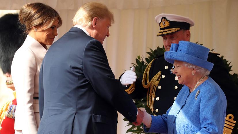 Трамп рассказал, что ему пришлось подождать встречи с королевой Елизаветой II