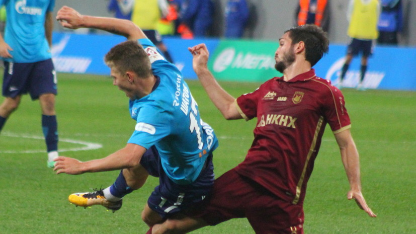 РПЛ официально объявила о переносе матча «Рубин» — «Зенит»