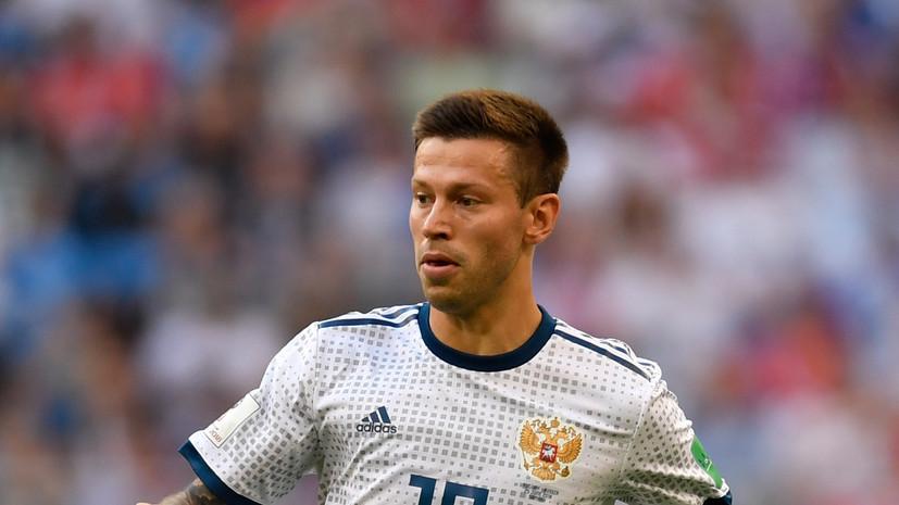 Агент Варга считает, что Смолову нужно сконцентрироваться на футболе и продолжать играть в свою игру