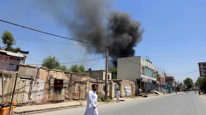 В Афганистане произошёл взрыв в мечети во время молитвы
