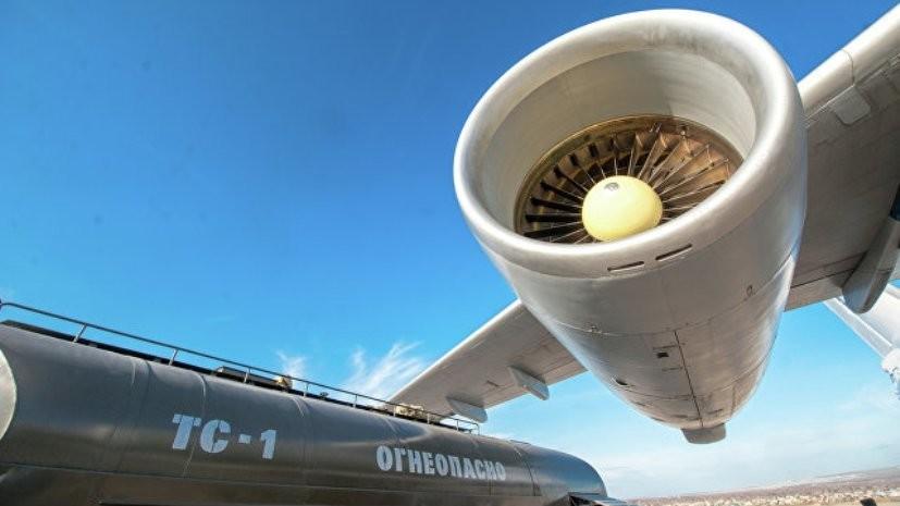 В ФАС рассказали о снижении цен на авиатопливо в России