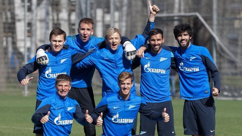 «Зенит» объявил заявку на матчи третьего отборочного раунда Лиги Европы