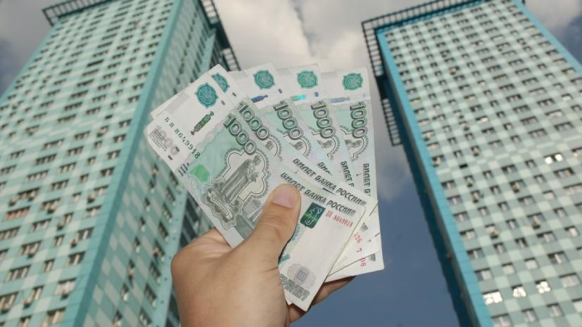 Российские семьи распорядились маткапиталом на 137 млрд рублей в первом полугодии
