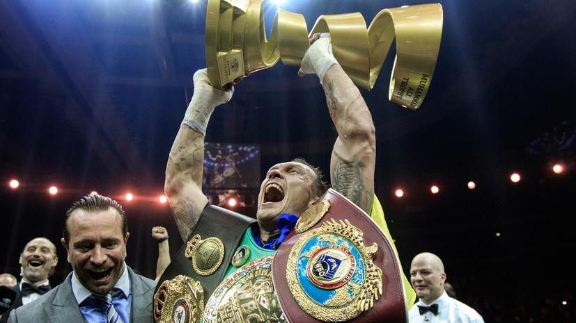 Усик признан боксёром июля по версии WBA