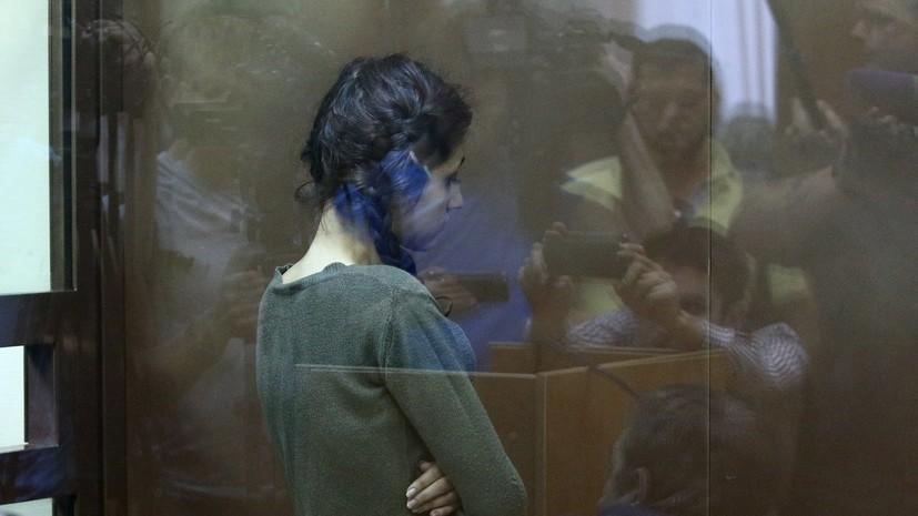 Москалькова предложила назначить сёстрам Хачатурян домашний арест